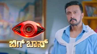 Bigg Boss Kannada Season 8: Kiccha Sudeep Hosted Reality Show Suspended Due to COVID-19 Crisis