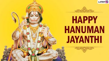 Hanuman Jayanthi 2021 Wishes and HD Images: WhatsApp Stickers, Telegram Messages, GIFs and Facebook Greetings to Celebrate Lord Hanuman's Birth As per Tamil Calendar