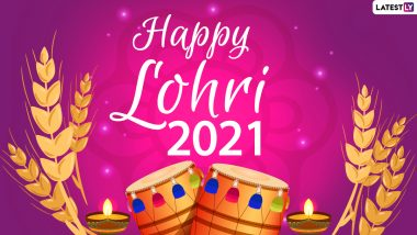 Happy First Lohri 2021 Wishes for Newborn Baby Boy and Girl: WhatsApp Messages, HD Photos, Greetings, Quotes and Wallpapers for the Special Day