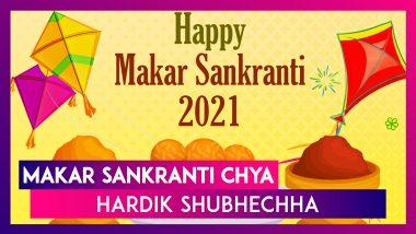 Makar Sankranti 2021: Marathi Wishes And Tilgul Ghya God God Bola Quotes To Celebrate The Festival