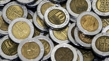 Israeli Currency Hits Highest Rate Against USD in 25 Years
