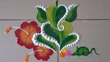 Easy Rangoli Designs for Sakat Chauth 2021: Simple Pookalam Ideas, Lord Ganesha Rangoli Patterns and Kolams to Celebrate Lambodara Sankashti Chaturthi (Watch Video Tutorials)