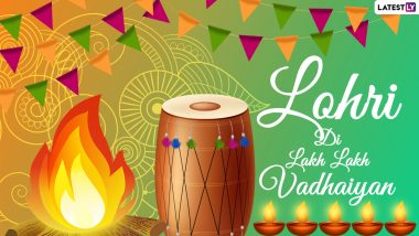 Lohri 2021 Wishes in Punjabi: WhatsApp Stickers, Messages, Lohri Bonfire Images, SMS, Status, HD Wallpapers To Send Lohri Di Lakh Lakh Vadhaiyan Greetings
