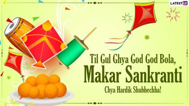Makar Sankranti 2021 Messages in Marathi: WhatsApp Stickers, Tilgul Ghya God God Bola HD Images, Status, Photos, SMS & Quotes To Celebrate Harvest Festival