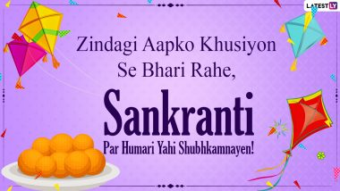 Makar Sankranti 2021 Wishes in Hindi: WhatsApp Sticker Messages With Tilgul Photos, GIF Greetings, HD Images & Wallpapers, SMS and Quotes To Celebrate Sankranti Festival
