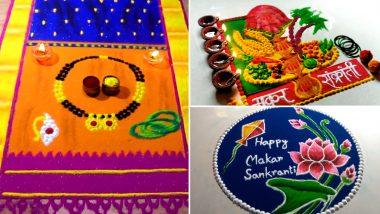 Latest Makar Sankranti 2021 Rangoli Designs And HD Images: Beautiful Rangoli Patterns And Tutorial Videos to Make Your Festivity Brighter