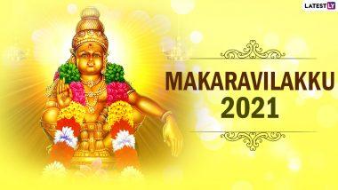 Makaravilakku Photos & Makara Jyothi 2021 Live Stream Video Clips From Sabarimala Temple in Kerala Take over Twitter as Devotees Offer Prayers at Lord Aiyappa Temple