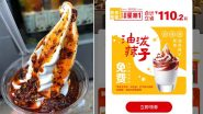 Spicy Chilli Oil Ice Cream Sundae Launched By McDonald's China & While Some Try Wrapping Their Heads Around the New Type of Soft Serve, Others Are Definitely NOT 'Lovin It'!