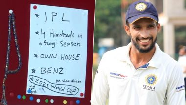 Mohammed Azharuddeen's Bucket List: From IPL Dream to Representing India in 2023 World Cup, Kerala Sensation's Wishes Go Viral (Watch Video)
