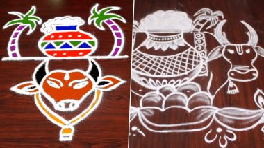 Pongal 2021 Rangoli Designs And Easy Muggulu Patterns: Beautiful & Quick Dotted Kolam Rangoli Images to Adorn Your Homes This Festive Season (Watch Videos)