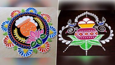 Easy Pongal Rangoli Ideas and Designs: Latest Pongal Pot Kolam, Dots Rangoli and Sankranthi Muggulu Patterns to Celebrate Thai Pongal 2021 (Watch DIY Videos)