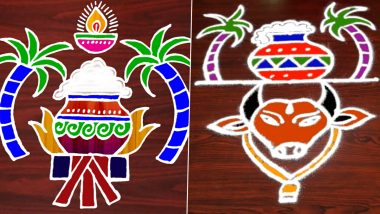 Pongal 2021 Rangoli Designs & Dotted Kolam Patterns: Beautiful Muggulu Images And Easy Tutorial Videos to Adorn Your Doorstep on the Festival (Watch Videos)