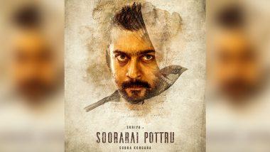 Soorarai Pottru: Suriya's Drama Movie Enters the Oscars Race, Made Available in the Academy Screening Room