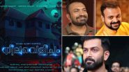 Neelavelicham: Prithviraj Sukumaran, Kunchacko Boban, Soubin Shahir To Star In A Film Based On Vaikom Muhammad Basheer's Story
