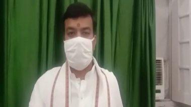 West Bengal CM Mamata Banerjee Islamic Terrorist, Says UP Minister Anand Swaroop Shukla