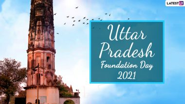 Uttar Pradesh Foundation Day 2021: Know Date, History And Significance of UP Diwas
