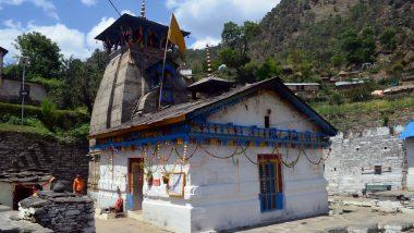 Uttarakhand Tourism: Triyuginarayan Temple Situated 1,980m Above Sea Level Is a Hidden Treasure