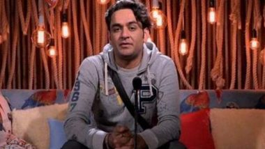 Bigg Boss 14: Vikas Gupta Makes An Exit From Salman Khan's Reality Show Due to Health Issues - Reports
