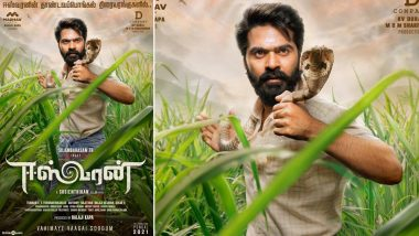 Eeswaran Full Movie in HD Leaked on TamilRockers & Telegram Links for Free Download and Watch Online; Silambarasan and Nidhhi Agerwal's Film Falls Prey to Piracy?