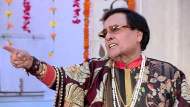 Narendra Chanchal No More! Bhajan Maestro Dies at 80, Singer Leaves Behind Legacy of Extraordinary Devotional Songs For Fans