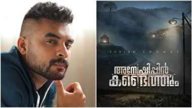 Anveshippin Kandethum: Tovino Thomas' New Malayalam Film Announced On His Birthday! View First Look Poster