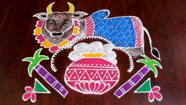Mattu Pongal 2021 Easy Kolam Ideas: Pot Rangoli, Latest Muggulu Patterns and Stunning Designs to Decorate Your House on the Third Day of Pongal (Watch DIY Videos)