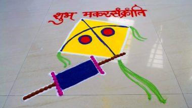 Makar Sankranti 2021 Easy Rangoli Designs: Stunning Pookalam Ideas, Muggulu Patterns and Simple Kite Rangoli, Watch DIY Videos to Adore Your House on Sankranthi