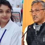 Srishti Goswami, Haridwar Teen, Set To Become One-Day Chief Minister of Uttarakhand on January 24 To Mark National Girl Child Day 2021