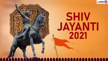 Shiv Jayanti 2021 Images & HD Wallpapers for Free Download Online: Wish Happy Chhatrapati Shivaji Maharaj Jayanti With WhatsApp Messages, Marathi Status, Quotes, Greetings and Photos