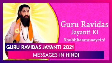 Guru Ravidas Jayanti Messages in Hindi: Spiritual Quotes and Wishes to Remember the Social Reformer