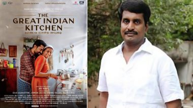 The Great Indian Kitchen, Malayalam Film Starring Suraj Venjaramood – Nimisha Sajayan, To Be Remade In Tamil And Telugu By R Kannan!