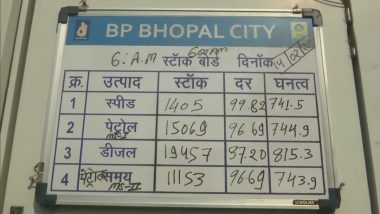 Fuel Prices in Bhopal Hiked For 3rd Consecutive Day: Petrol Retailed at Rs 96.69/Litre, Diesel Sold at Rs 87.20/Litre A Day After Premium Petrol Breached Rs 100-Mark