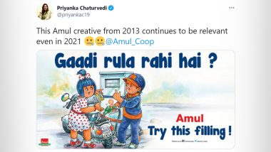 Fuel Price Hike: Priyanka Chaturvedi Shares Amul Creative on Petrol, Diesel Price Rise From 2013, Pointing Out How It's Relevant in 2021