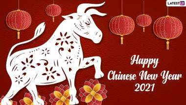 Happy Chinese New Year 2021 HD Images, Wishes & Greetings: Send Spring Festival Messages, Gong Hei Fat Choy Pics, Telegram Pics & Signal Photos in Chinese To Celebrate the Lunar Year of the Ox