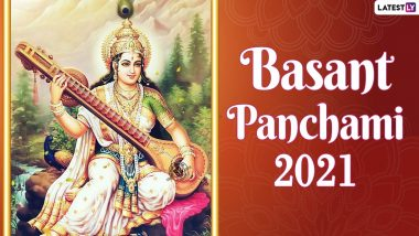 Happy Basant Panchami 2021 Greetings & Saraswati Puja HD Images: WhatsApp Stickers, Quotes, Telegram Messages, Vasant Panchami Pics and GIFs to Celebrate the Day