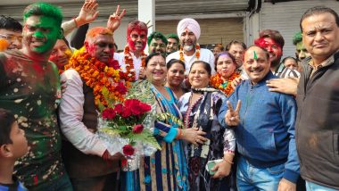 Bathinda to Get Congress Mayor After 53 Years As Grand Old Party Sweeps Punjab Nagar Nigam Polls 2021