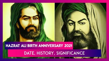 Hazrat Ali Birth Anniversary 2021: Date, History, Significance Of The Day Celebrated With Great Fervour By Muslims