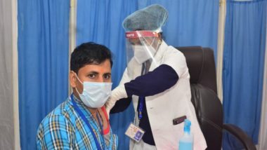 COVID-19 Vaccination in India: New 'Four Digit Security Code' Feature to be Added in CoWIN Application From May 8