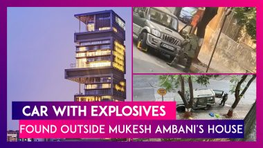 Car With Explosives, Letter Found Outside Mukesh Ambani's House Antilia In Mumbai; Security Tightened