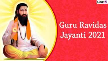 Guru Ravidas Jayanti 2021 Messages in Hindi: WhatsApp Stickers, Magha Purnima HD Images, Facebook Wishes, Telegram Quotes and Signal Greetings to Mark Guru Ravidass' Birth Anniversary
