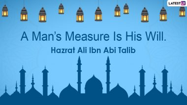 Hazrat Ali Birth Anniversary 2021 Wishes and HD Images: Spiritual Quotes, WhatsApp Stickers, Signal Messages and Telegram Greetings to Remember Ali ibn Abu Talib
