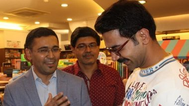 'Neelkanth' by IRS Officers; Satyam Srivastava and Rajeev Garg Get Launched by Bollywood Superstar Rajkumar Rao