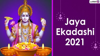 Jaya Ekadashi 2021 HD Images and Lord Vishnu Wallpapers: WhatsApp Stickers, Devotional Messages, Signal Photos, Telegram Greetings and Facebook GIFs to Send on the Auspicious Occasion