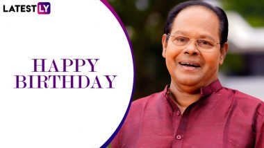 Innocent Birthday: From Ramji Rao Speaking To Manichitrathazhu, A Look At Some Of The Most Hilarious Roles Played By The Veteran Malayalam Actor!