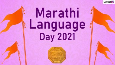 Marathi Language Day 2021 Wishes, Wallpapers, Images & WhatsApp Stickers