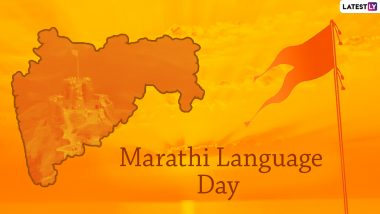 Marathi Language Day 2021: 5 Facts About Marathi Language to Share on Marathi Bhasha Din