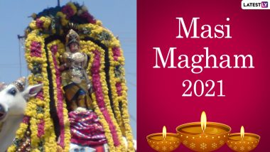 Masi Magam 2021 Date, Significance and Celebrations: Here's Everything You Should Know About the Tamil Festival