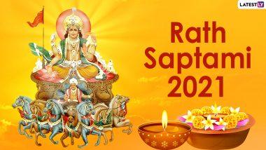 Ratha Saptami 2021 Greetings, HD Images & Wishes: Share Achala Saptami Quotes, Telegram Messages, WhatsApp Stickers, GIFs, Wallpapers & Lord Surya Pics on Arogya Saptami