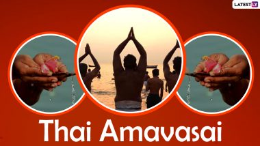 Thai Amavasai 2021 Date, Time and Significance: Know Amavasai Tithi, Puja Rituals and Auspicious Traditions to Celebrate the Tamil Festival on New Moon Day