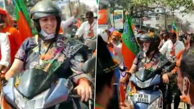West Bengal Assembly Elections 2021: Smriti Irani Rides Scooty During BJP's Roadshow in Panchpota, Watch Video